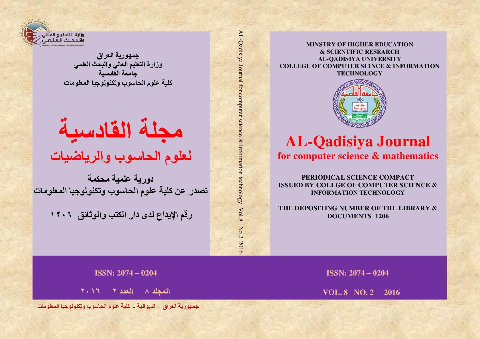 Internation Scientific Indexing (ISI)